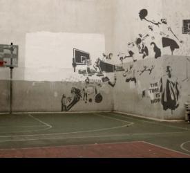 Nike - Hooptown