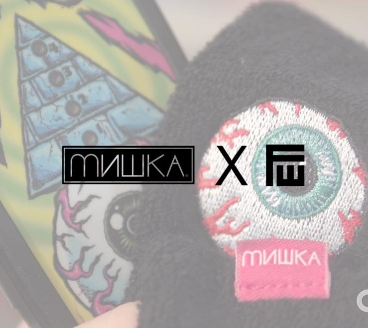 Fisher Wallace x Mishka Stimulator